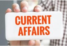 Easy Tips on How to Prepare for Current Affairs